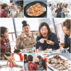 '밥블레스유' F/W시즌 시작, 가을 먹방으로 침샘 자극