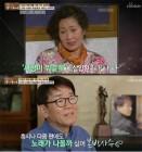 """'마이웨이' 김국환 """"'타타타' 히트, 자고 일어나니까 됐다는 말 몸소 체험"""""""