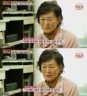 """'마이웨이' 최선자 """"남편 故구석봉 병시중 다시 하라면 못 살아"""""""