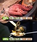 '생방송투데이' 오늘방송맛집, 갓삼합-돌문어 라면&덮밥…여수 종화동 '돌문어상회' 리얼맛집24시간