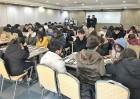 고신대학교 외국인유학생의 따뜻한 설맞이