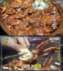 '2TV 생생정보' 오늘방송맛집, 꽃게닭볶음탕 32,000원…경기 성남 중원구 '꽃비네 꽃도리탕' 택시맛객