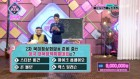 대북정책특별대표 실검 등장 왜?… '꿀잼퀴즈방' 문제 때문?