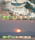 '생방송투데이' 오늘방송맛집, 강화도 루지-교동도 대룡시장&젓국갈비-석모도 보문사…일일삼도투어