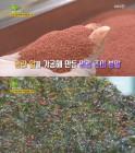 '2TV 생생정보' 명란김, 제조 공정 눈길…이천 신둔면 '해맛'…불후의명작 '김 생산공장'