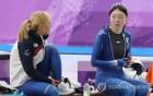 노선영과 진실공방 김보름, 동계체전 2관왕 질주…노선영은 노메달