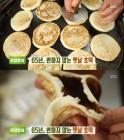 '생방송투데이' 오늘방송맛집, 동부시장 '옛날 호떡'…서산 동문동 '옛날빵집' 인생분식