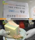 '2TV 생생정보' 문산자유시장-청평 삼색두부-수종사-센트럴파크역 수상택시…초저가 전철 여행