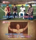 """'TV는 사랑을 싣고' 이해창, 별명 '쌕쌕이' 1987년 도루왕 경력…홍성흔 """"야구인생의 키"""""""