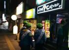 부산진구 개금3동 청소년지도협의회, 청소년 유해환경 개선 캠페인