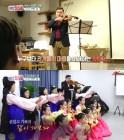 '이웃집찰스' 고려인 5세 비올리스트 안톤 강, 광주 고려인마을에 찾아온 고향의 봄