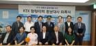 지역주민부터 정치권까지 KTX강릉선 활성화 힘모아