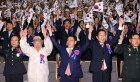 경북도 제73주년 광복절 경축행사 열어