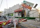 지진겪은 포항에 안전체험관 들어서야 함에도 정부 방관