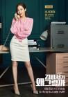 tvN-OCN, 이어지는 드라마 황금 라인업