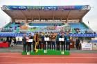 청도군체육회 제67회 군민체육대회 개최