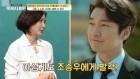 '어쩌다 어른', '영화인' 특집 네 번째 강연자는 배우겸 영화감독 추상미