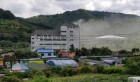 청도 용암온천 화재 관련, 5명 불구속 기소 의견 검찰 송치