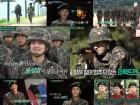 MBC '진짜 사나이 300' 박재민 '최후의 1인'에…우주소녀 은서, 빅스 라비 탈락