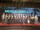 경북대병원, 메디컬코리아 2019 글로벌헬스케어 유공 보건복지부 장관상