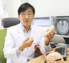 고판우 칠곡경북대병원 신경과 교수