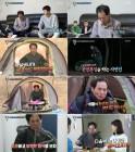 KBS 2TV '살림하는 남자들 시즌2' 시청률 9.9%로 수요 예능 4주 연속 압도적 1위…수도권 시청률 10.3%