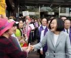 2기 집권도전 선언한 차이 대만 총통