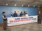 """LGU+, CJ헬로 인수심사 때 노동법 위반도 따져야"""
