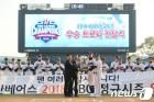 '독주' 두산-'돌풍' 한화...'첫 탈꼴찌' KT