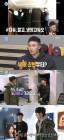 '나혼자' 마이크로닷의 24시간..이게 바로 '핵인싸'