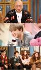 """'해투4' 돈스파이크, BTS 지민과 닮은꼴? """"방송 생활 못할 듯"""""""