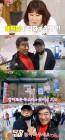 """'덕화TV' 에릭남, 이덕화와 깜짝 만남 """"덕화TV 화이팅"""""""