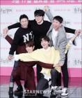 '호구의 연애', 지윤미 논란과는 별개로 신박하다