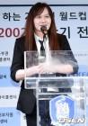 """""""4년만에 이혼""""..김경호, 일본인 아내와 파경→콘서트 집중"""