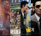 '국민배우' 황정민의 흥행史