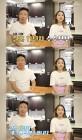 '아내의맛' 사랑꾼 박명수, 결혼 11년차에도 '한수민 바라기'