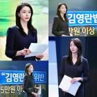 """'친판사' 권나라, 똑부러지는 앵커 멘트 """"실제 뉴스에 투입 가능할 정도"""""""