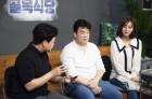 """'골목식당' 인천 청년몰 2억원 협찬이 문제? SBS """"기획의도 부합, 문제無"""""""