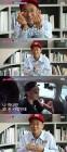 """'불청' 이하늘이 밝힌 결혼·17살 연하신부 모과 """"인생의 전우"""" (종합)"""