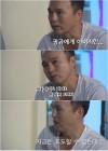 """'불청' 김광규 """"직업 없는父 창피했다..지금은 후회 뿐"""" 애끓는 마음→최고시청률"""