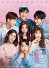3.5억뷰 신화 '연플리 시즌3' 오늘 첫방송, 10cm·멜로망스 김민석 OST 출격
