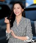 박지현, '하트 받으세요'
