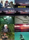 '정글 in사바', 마지막 생존 성공..'코코넛 갑오징어 구이14.5%최고'
