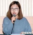 입장 밝히는 팀 킴 김선영