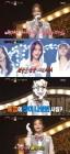 """'복면가왕' 수능만점 정체는 AOA 유나..""""완벽하게 속였다"""""""