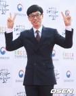유재석, 7년 연속 '올해의 예능인' 1위...2위 박나래·3위 강호동