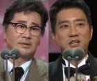 유동근·김명민, 공동 대상 '감격'..'하나뿐인 내편' 6관왕 기염