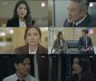 '신과의약속' 배수빈, 왕석현 지렛대 삼는 오윤아에 분노..2주 연속 15% 돌파