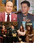 """'해투4' 김광규 """"이서진, '해투' 영상편지 출연 후 내게 옷까지 선물"""""""