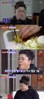 '랜선라이프' 이영자, 먹방과 나눔을동시에 진정한 먹방대모